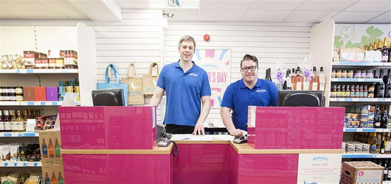 Adnams Shop Southwold