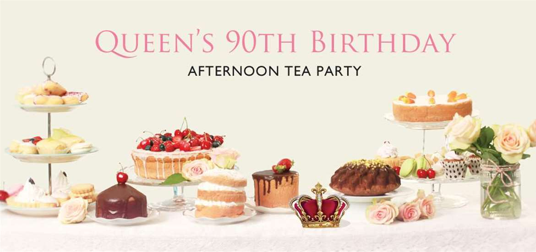 Queen's 90th Birthday Celebrations