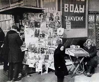 PHOTOEAST - Rodchenko Retrospective - Darsham Nurseries, Darsham