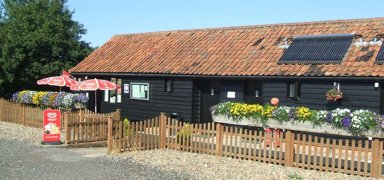 Mill Hill Farm Shop
