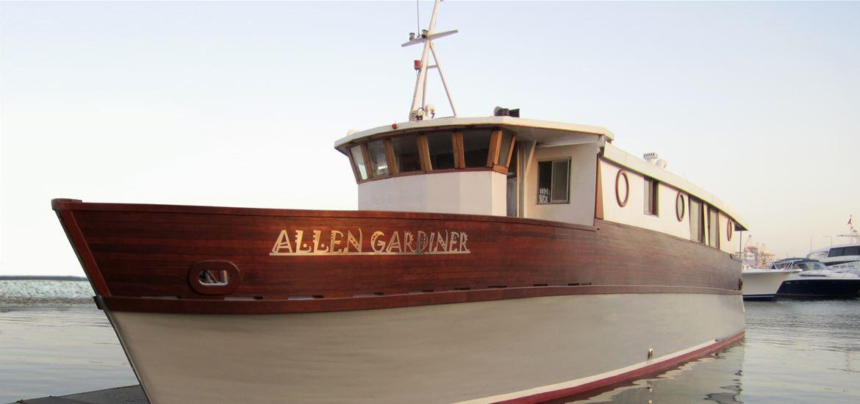 Allen Gardiner River Cruise Restaurant - Attractions