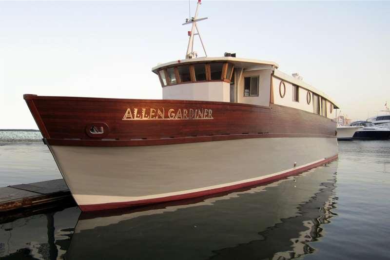 TTDA - Allen Gardiner River Cruise Restaurant - boat